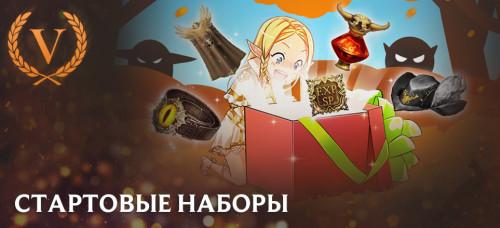 New_packages_ru.jpg