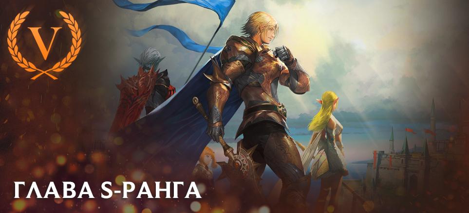 New_chapter_s_1_ru.jpg