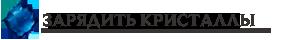 inform_event_1_ru.png