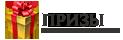 inform_event_3_ru.png