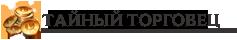 inform_event_4_ru.png