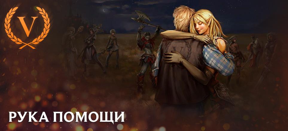 new_hand_ru.jpg